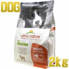 最短賞味2021.1・アルモネイチャー 犬 ラム 中粒 2kg ald731 成犬用 ホリスティック ドッグフード ドライ 正規品