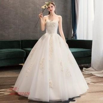 ビスチェドレス Aライン 結婚式ドレス 披露宴 ホワイトドレス ベアトップ ウェディングドレス 編み上げ パニエ付き ブライダルドレス 花