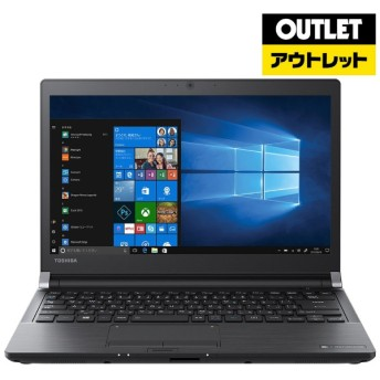 13.3型ノートPC [Win10 Home・Core i5・SSD 256GB・メモリ 8GB] PR53JBEBSNGBE