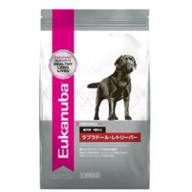 ユーカヌバ ラブラドール・レトリーバー 2.7kg ドッグフード 成犬用 ジップ付 Eukanuba