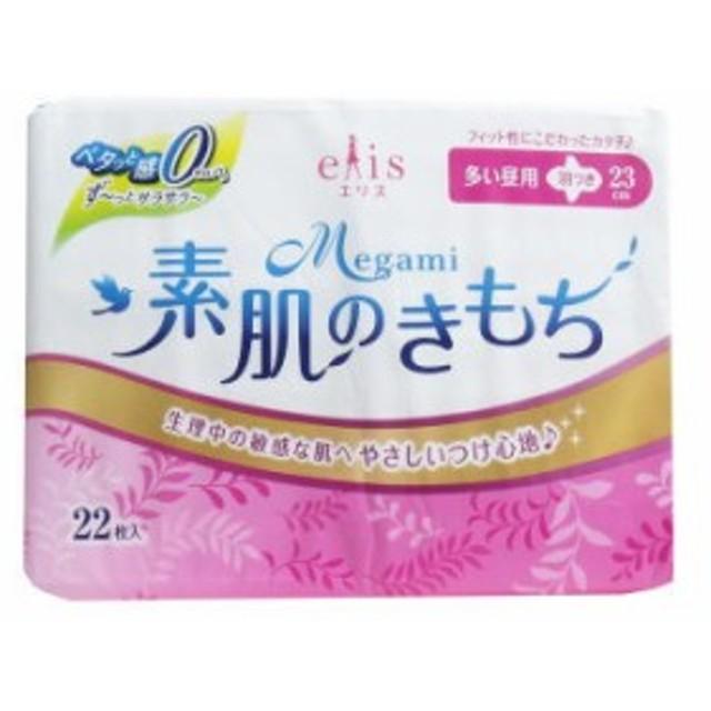 エリス Megami(メガミ) 素肌のきもち 多い昼用 羽つき 22枚入