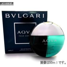 BVLGARI ブルガリ 香水 フレグランス アクア プールオム EDT50mL