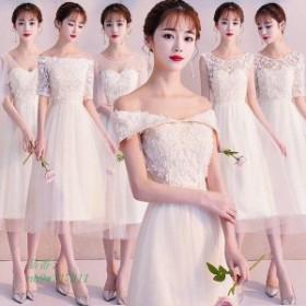 お揃いドレス ブライズメイドドレス ミモレ丈 ドレス 結婚式 発表会 二次会 パーテイードレス 披露宴 ワンピース シャンパン色