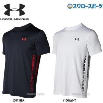 アンダーアーマー UA ウェア ヒートギア UA テック グラフィック Tシャツ 半袖 1346889 野球部 新商品 春夏 野球用品 スワロースポーツ