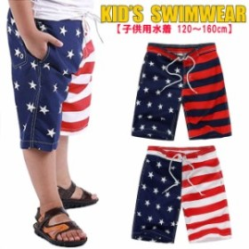 子ども用水着 キッズ ジュニア スイムウェア 男の子 国旗柄 アメリカ 120 130 140 150 160 dm1533