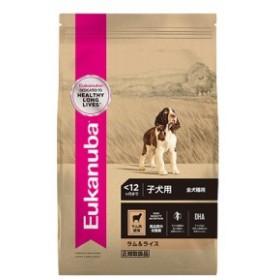 ユーカヌバ パピー ラム&ライス 2.7kg 子犬用 全犬種用 ~12ヶ月まで Eukanuba