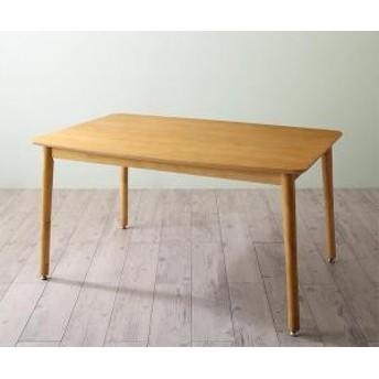 年中快適 こたつもソファも高さ調節 リビングダイニング Maine メーヌ ダイニングこたつテーブル W120