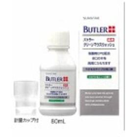 【医薬部外品】 バトラー クリーンマウスウオッシュ 80ml 6本入 4479353 サンスター