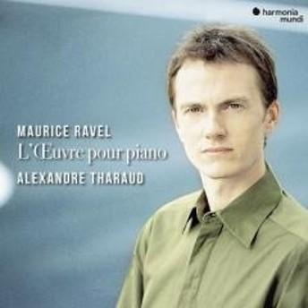 Ravel ラベル / ピアノ独奏曲全集 アレクサンドル・タロー(2CD)【CD】