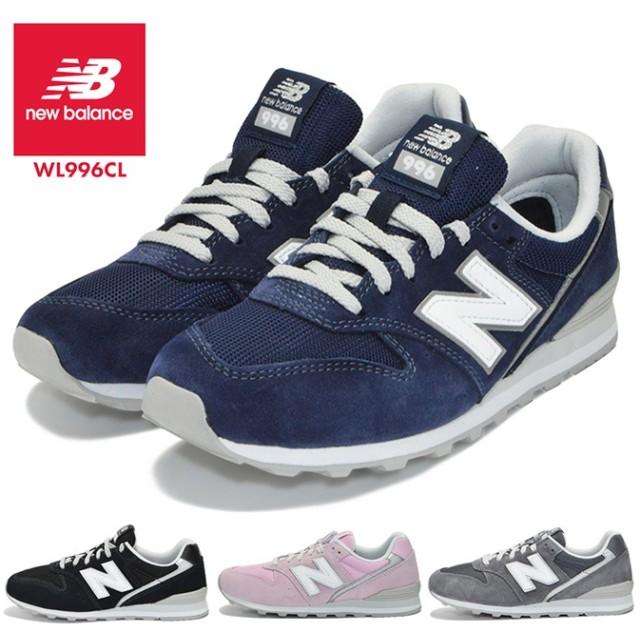 ニューバランス new balance レディース ウィメンズ 婦人 女性 シューズ 靴 スニーカー WL996CLB WL996CLH WL996CLC WL996CLD スポーツ