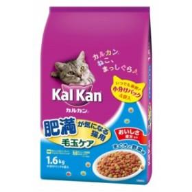 カルカンドライ 肥満が気になる猫用 毛玉ケア まぐろと野菜味 1.6kg