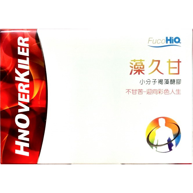 Fuco HiQ 藻久甘(小分子褐藻醣膠)(60粒/盒) 5+1