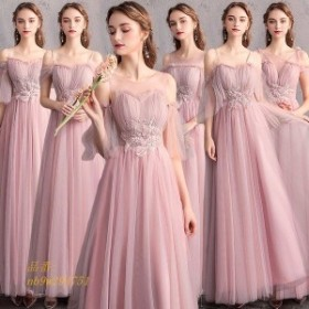 ブライズメイドドレス ロング丈 6タイプ Vネック チュール オフショルダー ピンク 結婚式 ロングドレス 撮影 卒園式 花嫁 ドレス