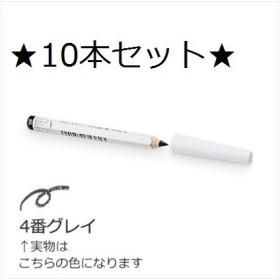 SHISEIDO(資生堂) 眉墨鉛筆 (アイブロウペンシル) 4 グレー  10本セット