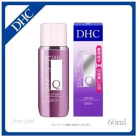 DHC 薬用Q ローション SS 60ml 医薬部外品 化粧水 ヒアルロン酸 コラーゲン