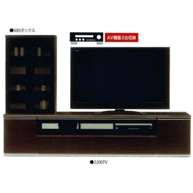テレビボード ローボード 220cm幅 60cmボックス付き 国産 開梱設置