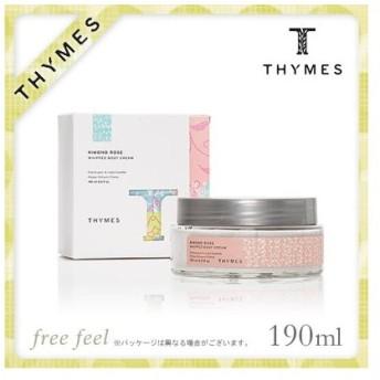 タイムズ ホイップ ボディクリーム 190ml 着物ローズ THYMES Whipped Body Cream 6.5 fl oz Kimono Rose