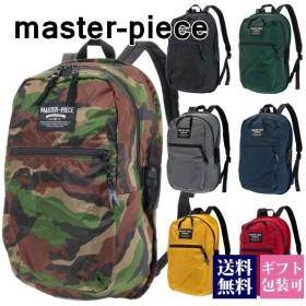 マスターピース MASTER-PIECE バッグ リュックサック バックパック デイパック Pop'n'Pack 折りたたみ 10L 02031