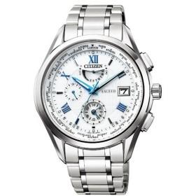シチズン 腕時計 エクシード AT9110-58A CITIZEN EXCEED エコ・ドライブ電波時計 メンズ ダブルダイレクト チタンバンド 新品 国内正規品