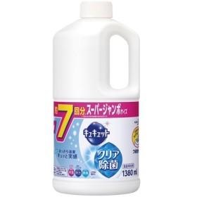 花王販売(1380ML (288592))キュキュット詰替SJ クリア除菌(生活用品・家電)(洗剤)(食器用洗剤)