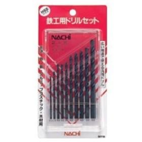 NACHI 鉄工用ドリル 10本セット (金属・金工)/SET10