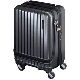 カバンのセレクション フリクエンター マーリエ スーツケース 機内持ち込み Sサイズ フロントオープン ポケット 拡張 静音 軽量 34L 1 282 ユニセックス ガンメタリック フリー 【Bag & Luggage SELECTION】