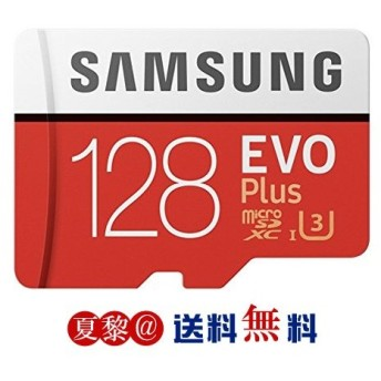 microSDXCカード 128GB マイクロSD Samsung サムスン EVO Plus Class10 UHS-1 U3 R:100MB/s W:90MB/s 4K 海外リテール MB-MC128G/CN