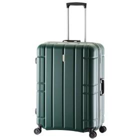 カバンのセレクション アジアラゲージ スーツケース LLサイズ フレームタイプ アリマックス 軽量 大型 大容量 100L AliMaxG MF 5017 ユニセックス グリーン フリー 【Bag & Luggage SELECTION】