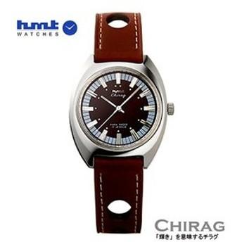 (今ならポイント最大37倍!)HMT 腕時計 CHIRAG チラグ ブラウン H.CH.35.PR.L 【正規品】手巻き ※ファインボーイズ時計6月号記載モデル