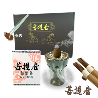 【菩提居】專利福祿催財香煙供10件組禮盒(4種組合可選)