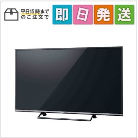 TH49DX600 パナソニック 49V型 4K対応 液晶 テレビ VIERA TH-49DX600