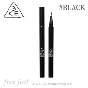 3CE スーパースリム リキッド アイライナー #BLACK (ブラック) 0.5g [SUPER SLIM LIQUID EYE LINER] [スリーシーイー スタイルナンダ STYLENANDA] 韓国コスメ