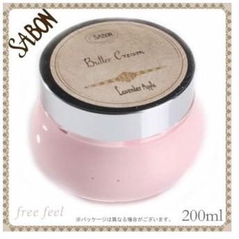 サボン バタークリーム Lavender Apple ラベンダー アップル 200ml [ ボディケア ボディクリーム ] SABON