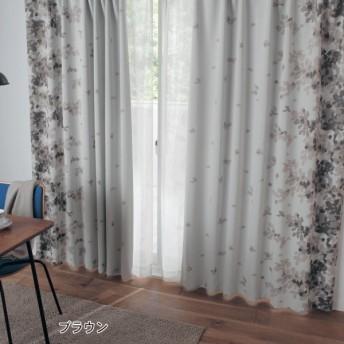 カーテン カーテン リーフプリントの遮光カーテン 「ブラウン」