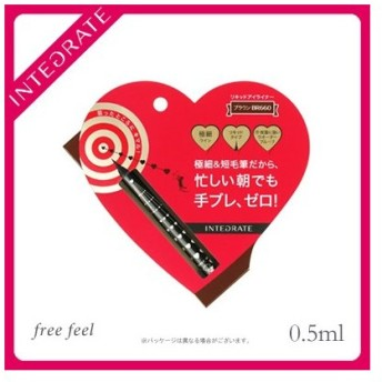 SHISEIDO 資生堂 インテグレート キャットルック リキッドライナー ブラウン BR660 0.5ml INTEGRATE