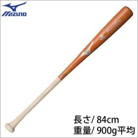 硬式バット 木製 アオダモ 近藤型 グローバルエリート 野球 ミズノ 1CJWH13784-KK8
