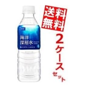 『送料無料』DHC 海洋深層水 500mlペットボトル 48本 (24本×2ケース)生命のバランス[ミネラルウォーター 水]