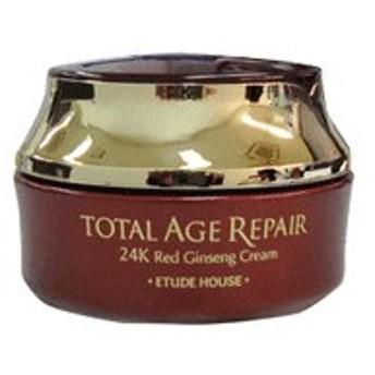 ETUDE HOUSE (エチュードハウス)TOTAL AGE 24K Red ginseng Cream トータルエイジリペア 24K レッドジンセン クリーム 50ml対応 トータル エイジ