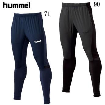 ハイブリッドテックパンツ hummel ヒュンメル ● サッカー ウェア パンツ (HAT8000)