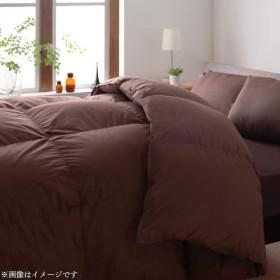 日本製防カビ消臭 ダックダウン ニューゴールドラベル 羽毛布団8点セット ベッドタイプ シングル8点セット 送料無料