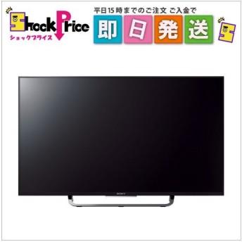 令和 セール KJ43X8500C ソニー 地上・BS・110度CSデジタルハイビジョン液晶テレビ BRAVIA X8500C 43V型 KJ-43X8500C