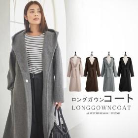 微起毛 ロングコート ロング丈 ジャケット フード付き ベルト付き レディースアウター新春セール