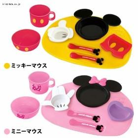 アイコン ベビー食器セット ミッキーマウス・ミニーマウス