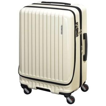 カバンのセレクション フリクエンター マーリエ スーツケース Mサイズ フロントオープン 拡張 静音 USB Malie 55L~66L 1 281 ユニセックス アイボリー フリー 【Bag & Luggage SELECTION】