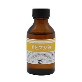 天然無添加 国内精製ひまし油 (キャスターオイル) 100ml