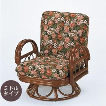 籐 回転座椅子 ミドルタイプ 座面高30cm S704B 籐 ラタン 座椅子 椅子 肘掛け 座イス いす 回転