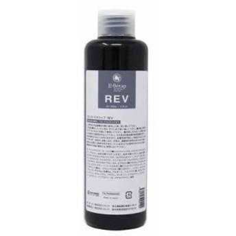 エルコス Eセラップ REV 200mL 美容院 サロン 専売品 ダメージヘア トリートメント 業務用
