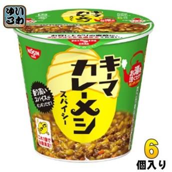 日清食品 日清キーマカレーメシ スパイシー 105g 6個入〔 カップ飯〕