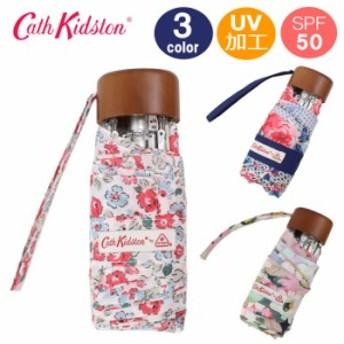 キャスキッドソン UV 傘 831543 831581 831567 Tiny Umbrella UV タイニー アンブレラ かさ 雨傘 折り畳み傘 Cath Kidston ag-1902