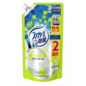 ファブリーズ ダブル除菌 緑茶成分入り 詰替特大640mL 消臭剤